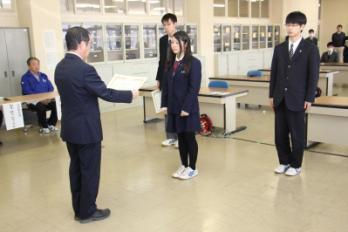 男鹿工業高等学校制服画像